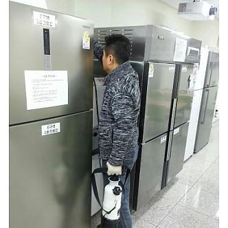 기숙사 정기청소